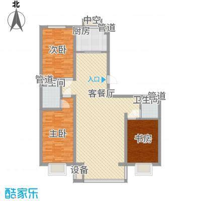 宽城116.29㎡宽城户型图J1户型3室2厅1卫1厨户型3室2厅1卫1厨
