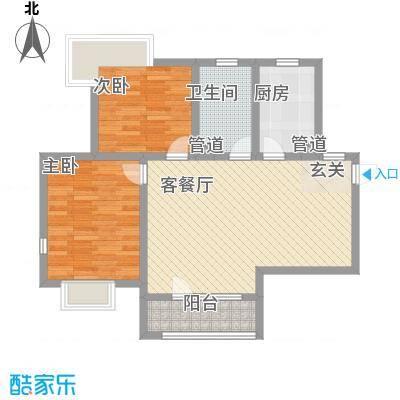 亿科公元2010户型图平层b户型 2室2厅1卫1厨