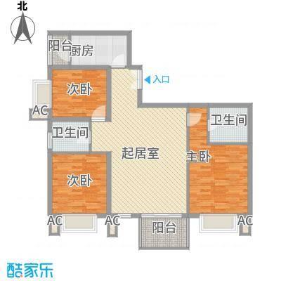 汇雅风尚118.00㎡汇雅风尚户型图一期4、6号楼F户型3室2厅2卫1厨户型3室2厅2卫1厨