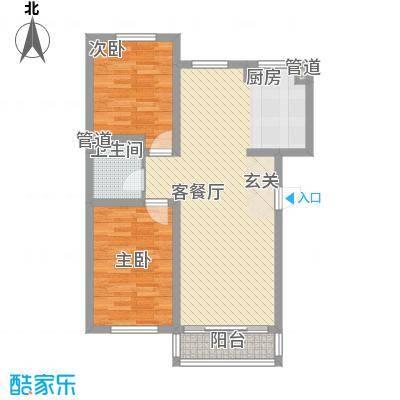 西岸国际92.72㎡西岸国际户型图M户型2室2厅1卫1厨户型2室2厅1卫1厨