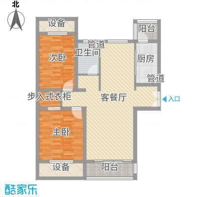 新公馆新公馆户型图10楼(2012.11.16)2室2厅1卫1厨户型2室2厅1卫1厨