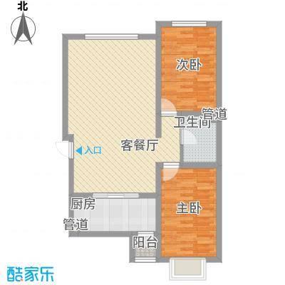 新华名座95.60㎡新华名座户型图4-C户型图2室2厅1卫1厨户型2室2厅1卫1厨