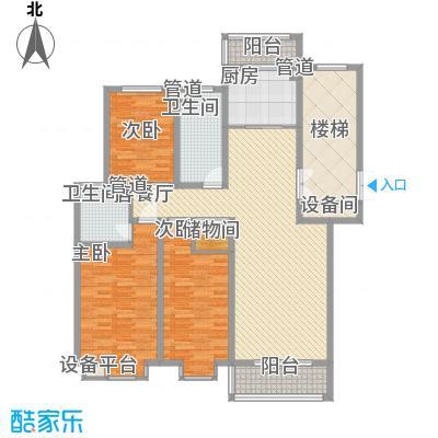 碧龙江畔138.53㎡碧龙江畔户型图D户型3室2厅2卫1厨户型3室2厅2卫1厨