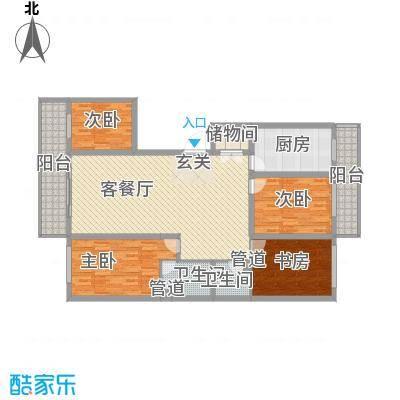 兆宸公寓174.36㎡兆宸公寓户型图户型图4室2厅2卫1厨户型4室2厅2卫1厨