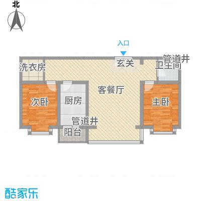 金华学府金华学府户型图20#二单元中户2室1厅1卫1厨户型2室1厅1卫1厨