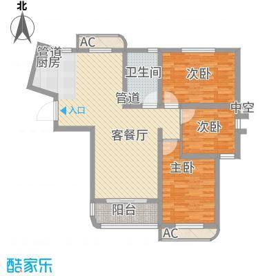 印象江南113.47㎡B5-2-5户型3室2厅1卫1厨