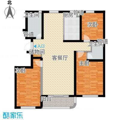 印象江南141.55㎡B5-1-2户型3室2厅2卫1厨