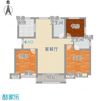 印象江南139.00㎡c1户型3室2厅2卫1厨