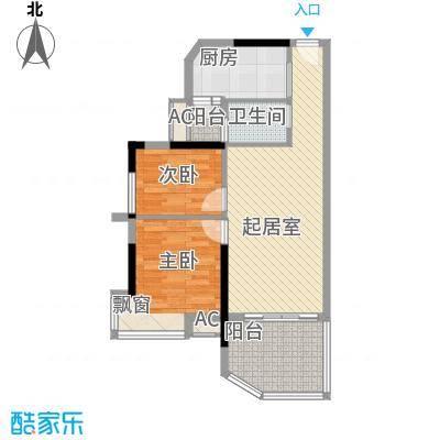 江湾水恋79.96㎡79.96㎡单元户型2室2厅1卫1厨