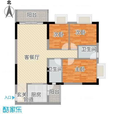 保利麓苑108.89㎡3室2厅户型3室2厅2卫1厨