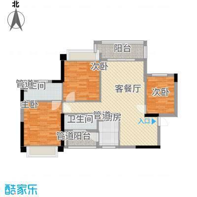 丰逸尚居105.86㎡丰逸尚居户型图A2栋05户型3室2厅2卫1厨户型3室2厅2卫1厨