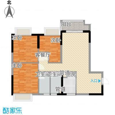 丰逸尚居103.54㎡丰逸尚居户型图A1栋05户型3室2厅2卫1厨户型3室2厅2卫1厨