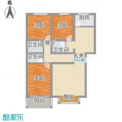 海藤名苑131.05㎡海藤名苑户型图三期24号楼四层B1户型3室户型3室