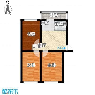 大将作87.59㎡大将作户型图A2户型3室2厅1卫1厨户型3室2厅1卫1厨