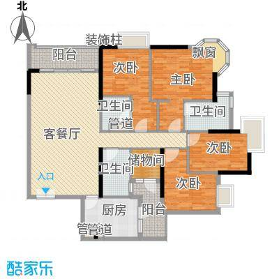 高雅湾180.00㎡高雅湾户型图B户型4室2厅3卫1厨户型4室2厅3卫1厨