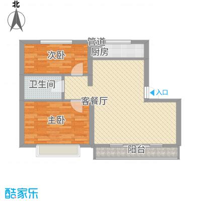 荣江兴旺领地81.85㎡荣江兴旺领地户型图户型图2室2厅1卫1厨户型2室2厅1卫1厨