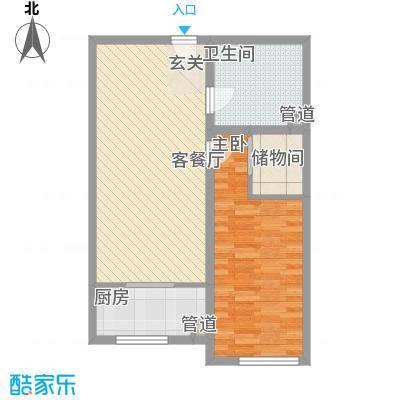 友谊西小区花2室1厅1户型2室1厅1卫