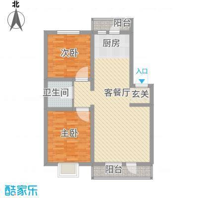 阳光美地94.57㎡阳光美地户型图E户型2室2厅1卫1厨户型2室2厅1卫1厨