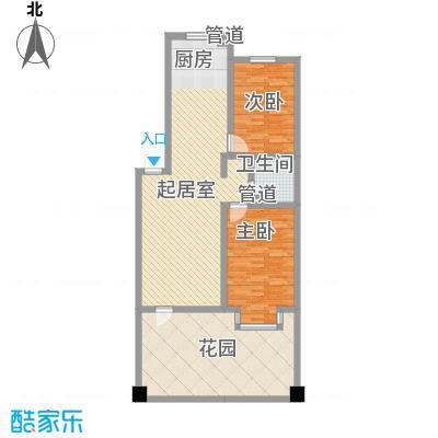 上院87.28㎡上院户型图2室2厅1卫1厨户型10室