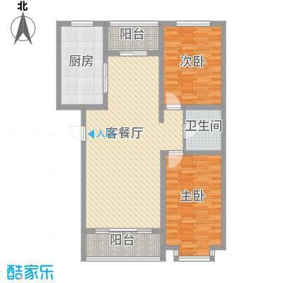 翔宇盛乐新城户型图三期阳光名筑C1户型 2室2厅1卫1厨