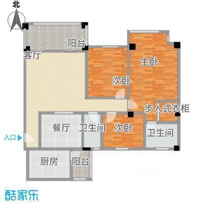 南沙碧桂园125.58㎡户型3室2厅2卫1厨