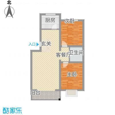 博雅小镇户型图H户型 2室2厅1卫1厨