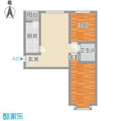 雅格花园户型图B4 2室2厅1卫1厨