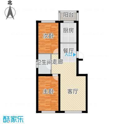 大将作101.60㎡大将作户型图B1户型3室2厅2卫1厨户型3室2厅2卫1厨