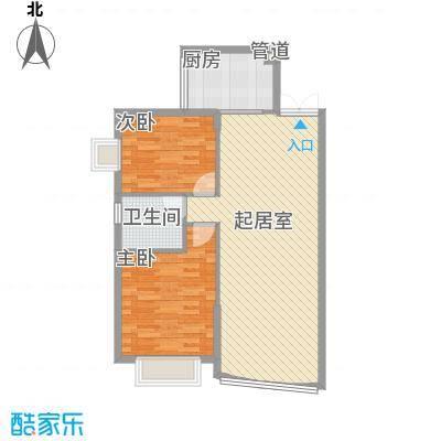 金元小区青2室2厅2户型2室