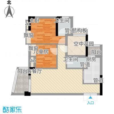 黄埔花园86.13㎡黄埔花园户型图G1栋03单位2室2厅2卫户型2室2厅2卫