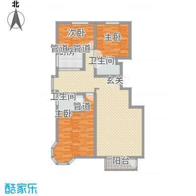 北辰新领地134.34㎡北辰新领地户型图H户型23室2厅2卫1厨户型3室2厅2卫1厨