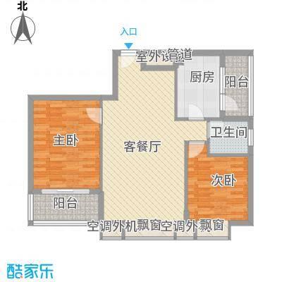名品建筑94.30㎡名品建筑户型图9-2户型2室2厅1卫1厨户型2室2厅1卫1厨