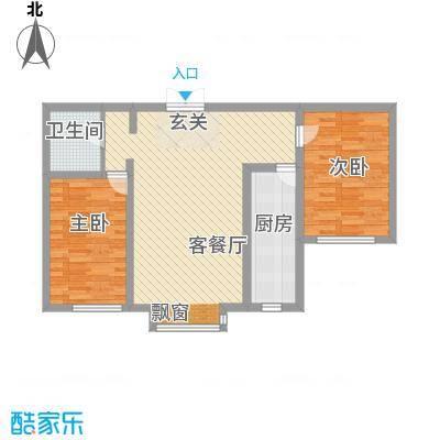 西岸国际97.40㎡西岸国际户型图户型图2室2厅1卫1厨户型2室2厅1卫1厨