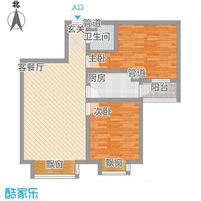 西岸国际95.13㎡西岸国际户型图户型图2室2厅1卫1厨户型2室2厅1卫1厨