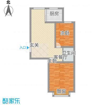 西岸国际95.93㎡西岸国际户型图户型图2室2厅1卫1厨户型2室2厅1卫1厨