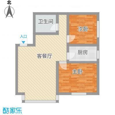绝对城市93.00㎡绝对城市户型图三期8户型2室2厅1卫1厨户型2室2厅1卫1厨