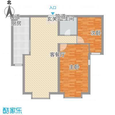 园艺御景129.24㎡园艺御景户型图C户型2室2厅1卫1厨户型2室2厅1卫1厨