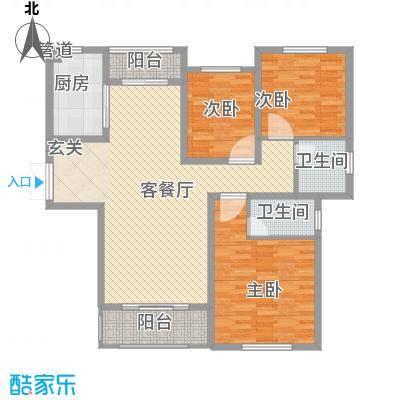 新桥・阳光半岛户型图A 3室2厅2卫