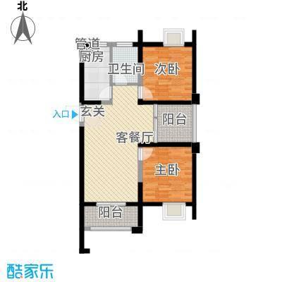 春晖园户型图A4户型 2室2厅1卫1厨