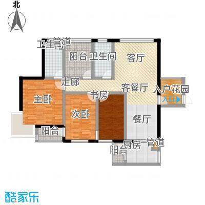 星海花园星海花园户型图两室三厅两卫12室3厅2卫1厨户型2室3厅2卫1厨