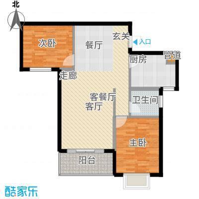 星海花园星海花园户型图两室两厅一卫32室2厅1卫1厨户型2室2厅1卫1厨