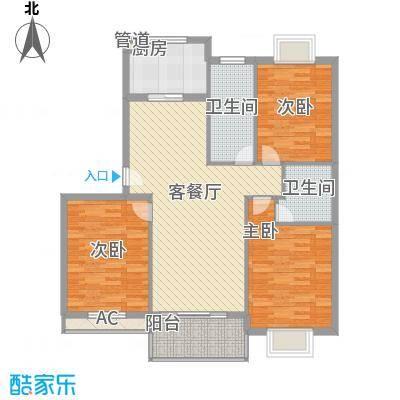 华德名人世家129.00㎡华德名人世家户型图户型c多层型3室2厅1卫1厨户型3室2厅1卫1厨