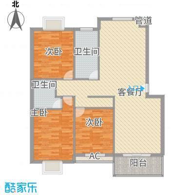 华德名人世家134.00㎡华德名人世家户型图户型d多层型3室2厅2卫1厨户型3室2厅2卫1厨