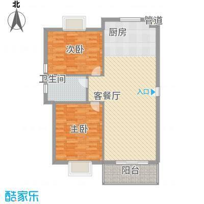 华德名人世家106.00㎡华德名人世家户型图户型b多层型2室2厅1卫1厨户型2室2厅1卫1厨