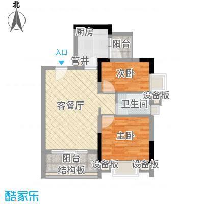 广州亚运城74.00㎡广州亚运城・天誉户型图媒体村C栋04单位2室2厅2卫1厨户型2室2厅2卫1厨