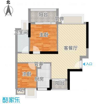 广州亚运城70.00㎡广州亚运城・天誉户型图媒体村A2栋01单位2室2厅2卫1厨户型2室2厅2卫1厨