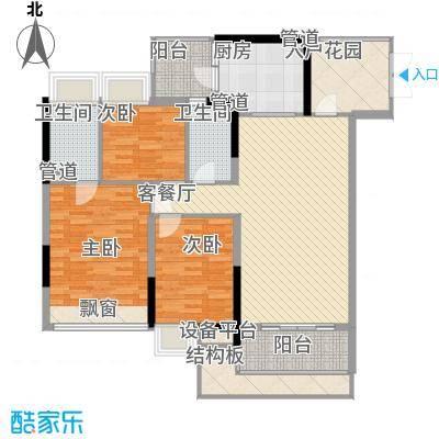 云裳丽影二期113.04㎡2A04户型3室2厅2卫1厨