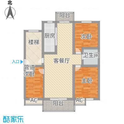 丽和阳光城106.79㎡丽和阳光城户型图L户型3室2厅1卫1厨户型3室2厅1卫1厨