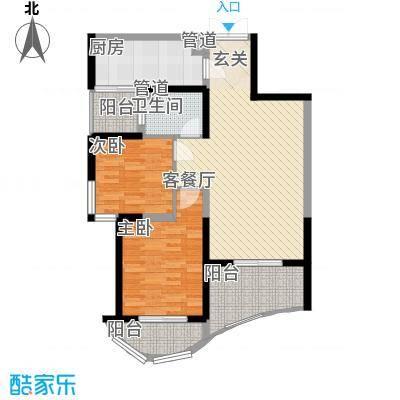 森林海89.52㎡森林海户型图8#R户型2室2厅1卫1厨户型2室2厅1卫1厨