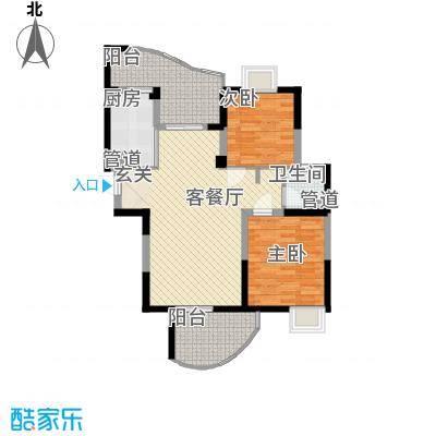 森林海95.56㎡森林海户型图L户型(10#11#03/04)2室2厅1卫1厨户型2室2厅1卫1厨